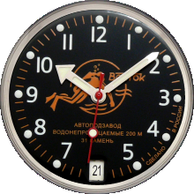 orange vostok